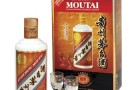 Moutai not luxury