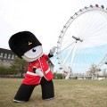 London's Olympic Mascots