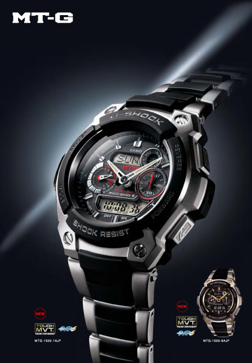Mt G The New Luxury Watch Collection From G Shock
