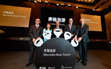 The first automotive brand entering the premium travel business