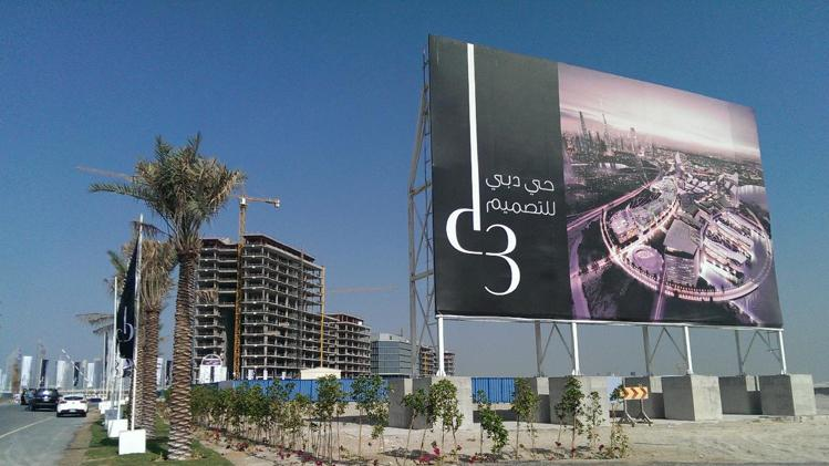 Chanel resort collection to be staged in dubailuxury news for Hotel dubai design district