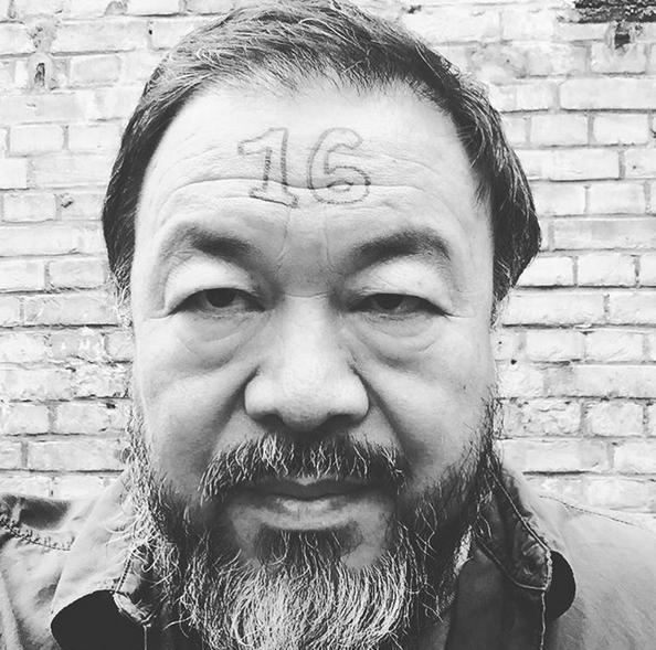 Ai WeiWei 16