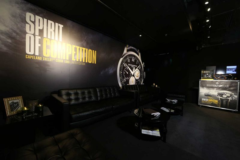BAUME & MERCIER CELEBRATES THE NEW CAPELAND SHELBY®COBRA 1963 LIMITED EDITION WITH A POP-UP STORE IN HONG KONG