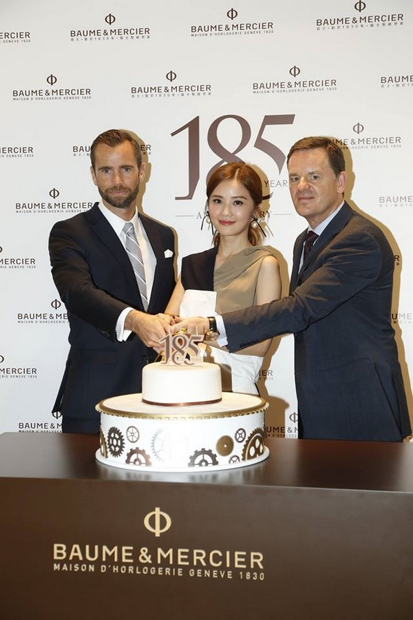 Baume et Mercier Anniversary 165