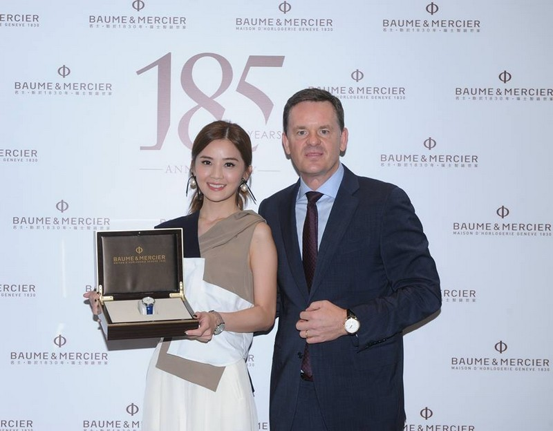 Baume et Mercier Anniversary 185 in 2015