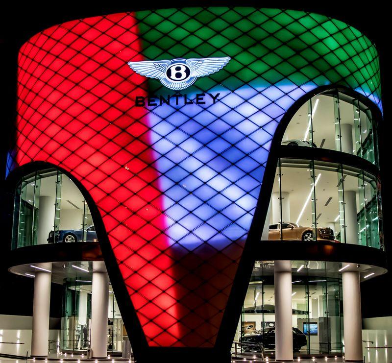 Bentley Motors opens its largest showroom in the world in Dubai