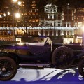 Bugatti Knightbridge-Bugatti first lifestyle store unveiled in London-2014-opening