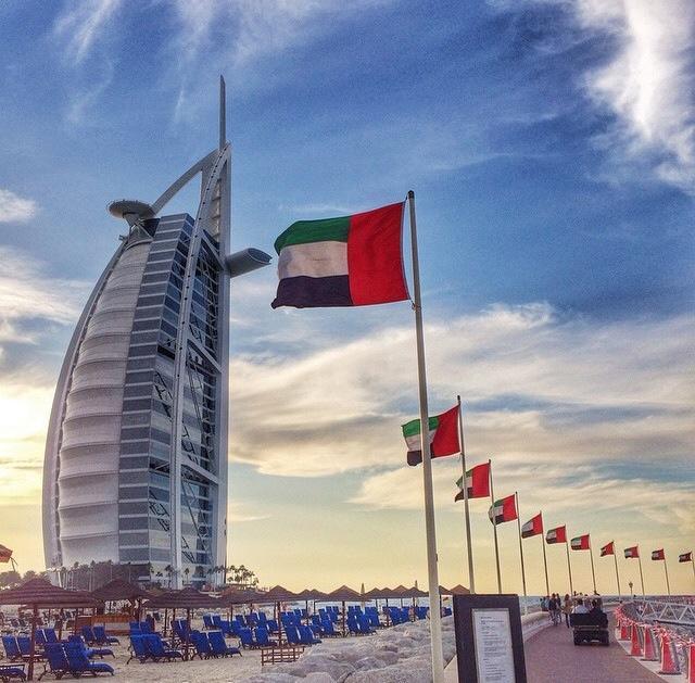 Uae National Day Gifts Burj Khalifa: #CelebrateWithBurjAlArab: The Most Exclusive Address In