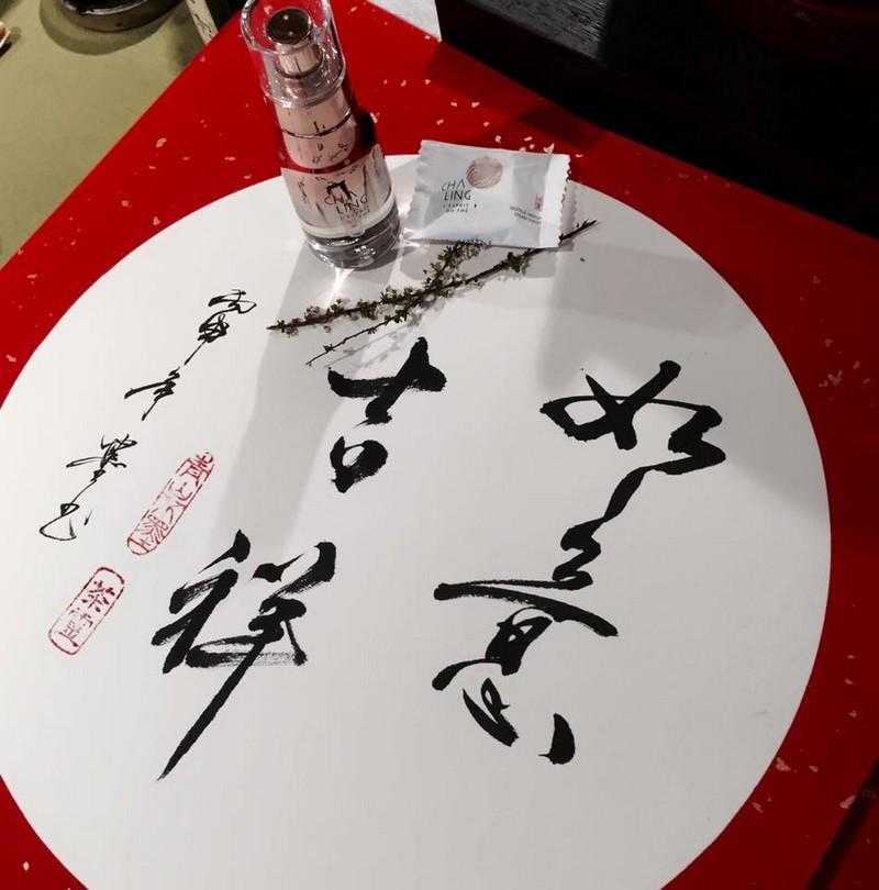 Cha Ling l'esprit du thé - luxury cosmetic line by LVMH-