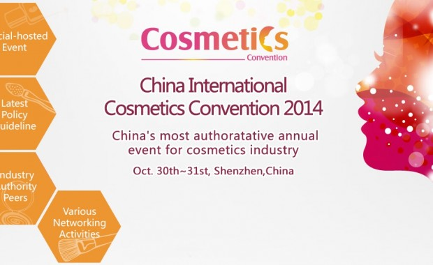 China's Most Prestigious Cosmetics event - 2014 China International Cosmetics Convention