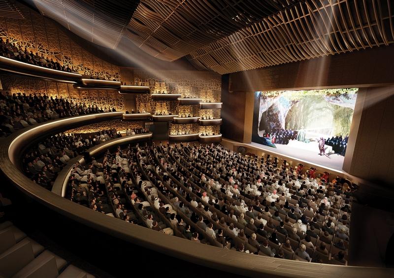 Emaar Dubai Opera-