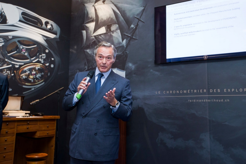 First Chronométrie Ferdinand Berthoud launched at the Yacht Club de France in Paris--September,2015