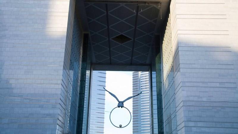 Four Seasons Hotel Dubai International Financial Centre-the gate ad DIFC