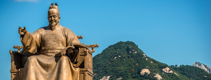 Four Seasons Seoul touristic attractions---