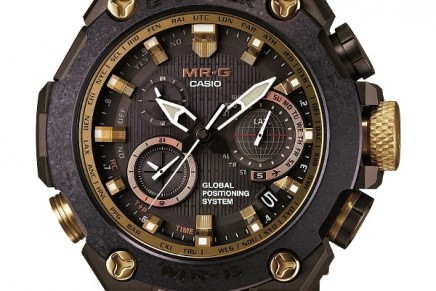 G-SHOCK MR-G GPS Atomic Solar Hybrid Basel Special Limited Edition