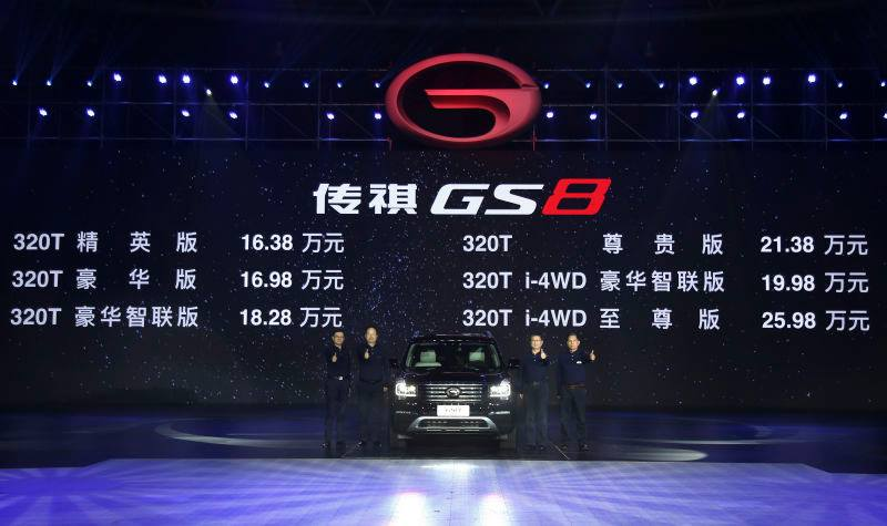 gac-motors-first-7-seat-suv-2016