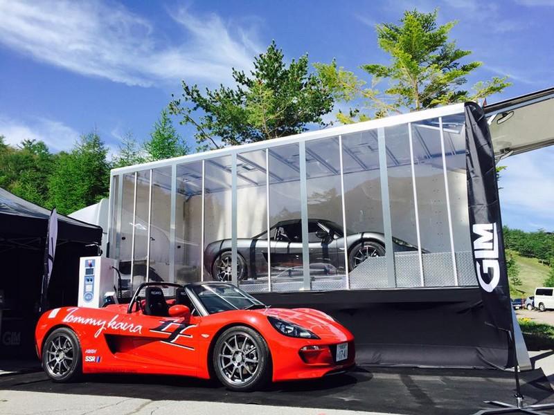 glm-ev-supercars-portfolio