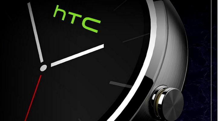 HTC smartwatch April 2016