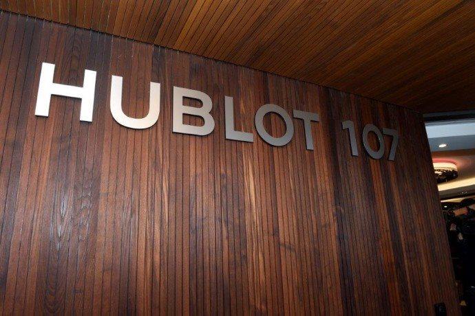 Hublor 107 suite Geneva- first Hublot Suite opens at Zurich's Atlantis Hotel 2015 December-
