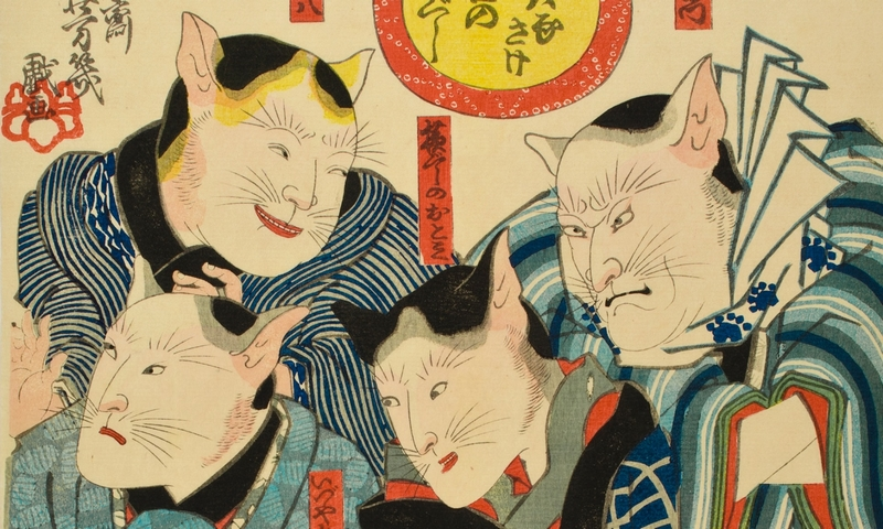 Life of Cats exhibition 2015
