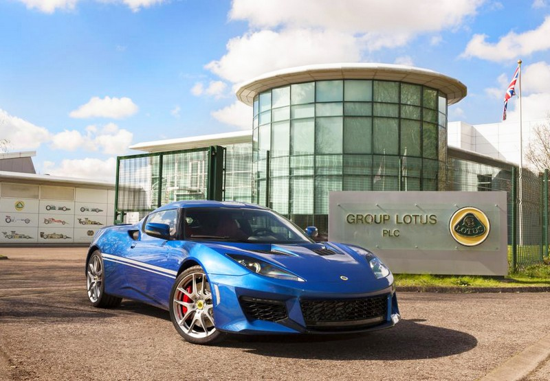 Lotus's new Hethel Edition Evora 400