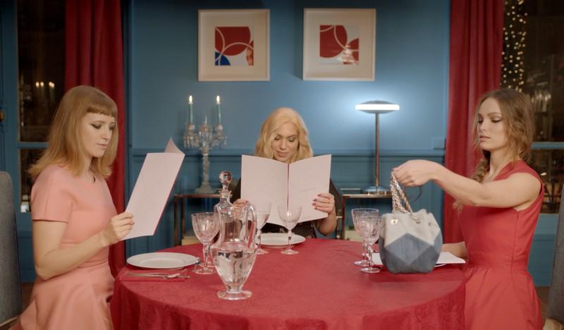 Magic Denim Camille Seydoux for Roger Vivier