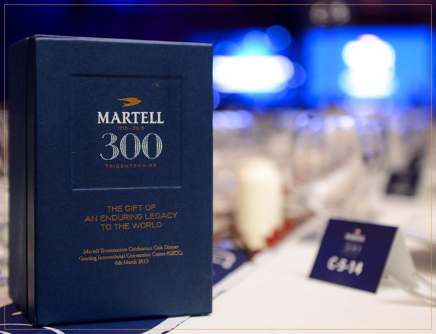Martell Cognac 300th anniversary - -