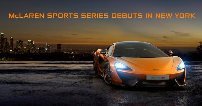McLaren Sports Series debuts in New York 2015