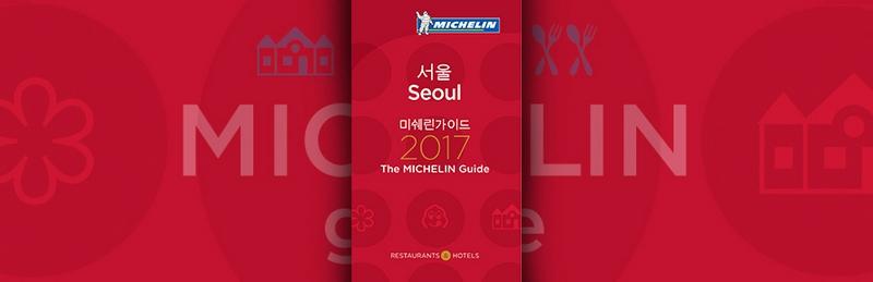 Michelin Guide preparing to descend upon South Korea