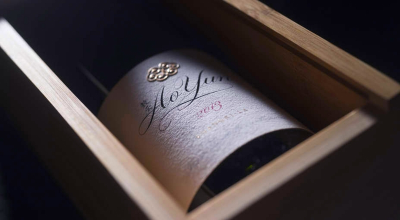moet-hennessy-has-unveiled-the-first-vintage-of-its-ao-yun-chinese-wine