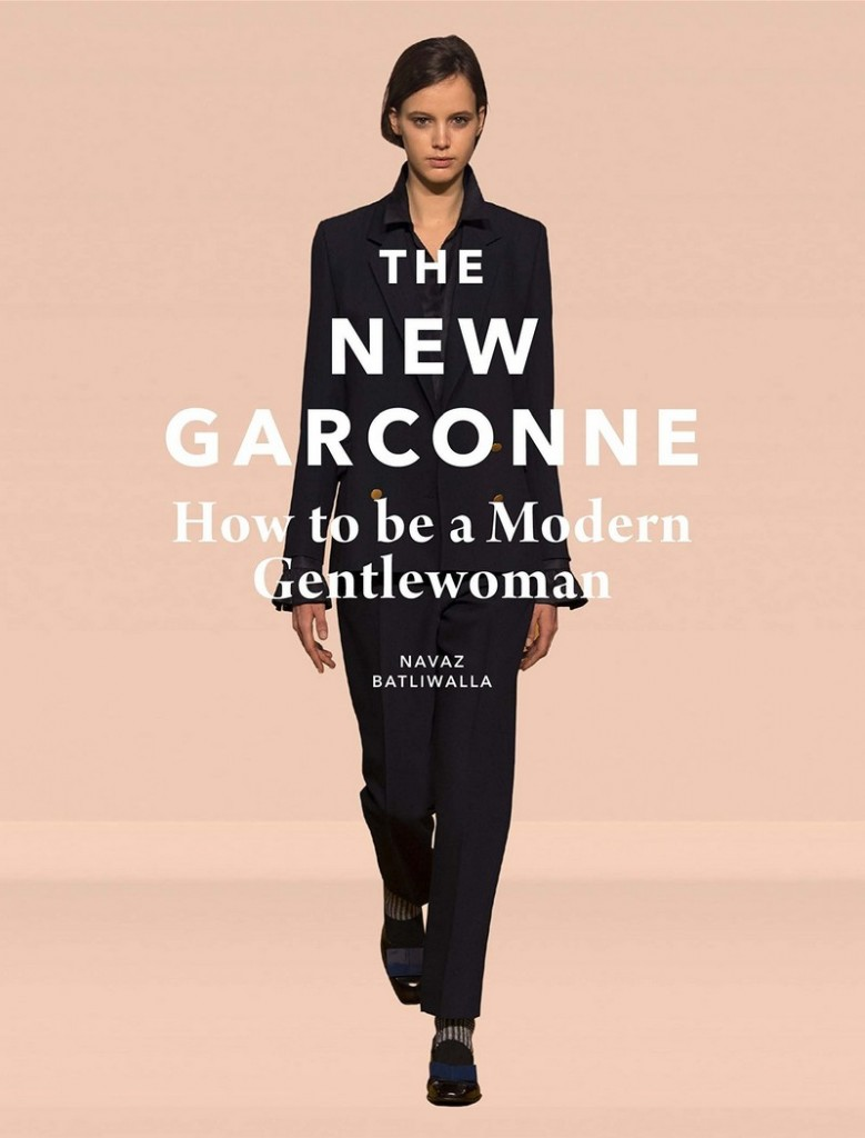 navaz-batliwala-the-new-garconne-how-to-be-a-modern-gentlewoman-book-cover
