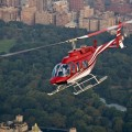 New York helicopter experience - Central Park