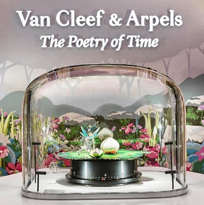 Object Van Cleef & Arpels Fée Ondine Automaton