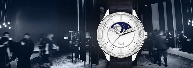 Piaget watches & wonders 2015