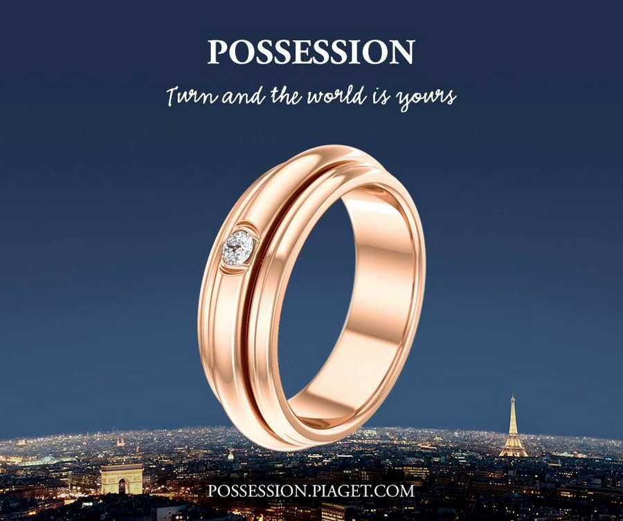 Possession collection by Piaget 2015-