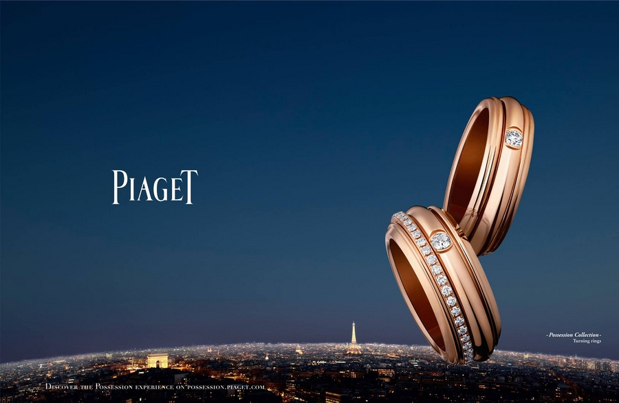 Possession collection by Piaget 2015