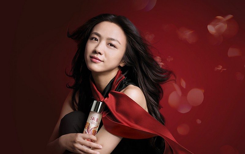 sk-ii-limited-edition-holiday-collection