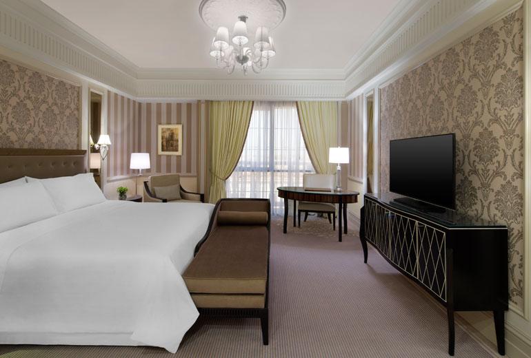St Regis Dubai hotel -Deluxe Room