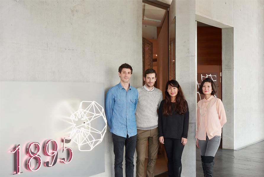 Swarovski Designers of the Future Award