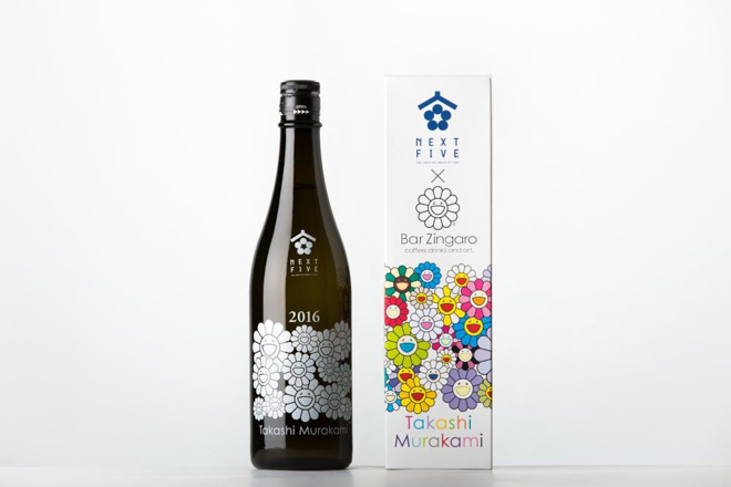 Takashi Murakami × NEXT5  sake bottles 2016-limited edition