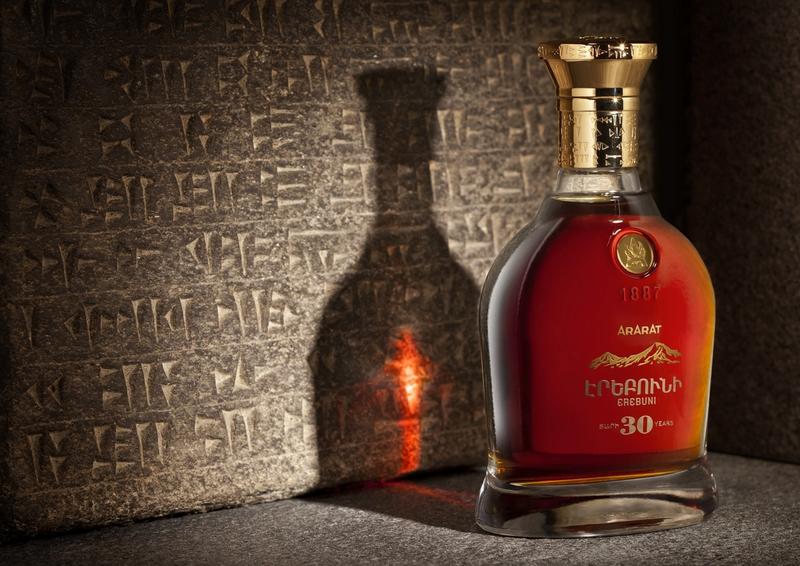 The 30-year-old ArArAt Erebuni brandy