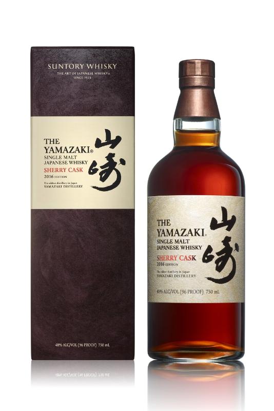 Beam Suntory Yamazaki Sherry Cask