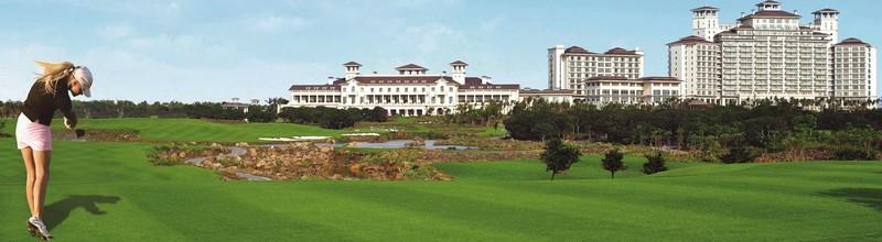 The Ritz-Carlton, Haikou hotel mission hills haikou