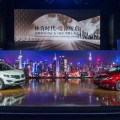 The-official-launch-of-Lincoln-MKZ-and-MKC-in-China