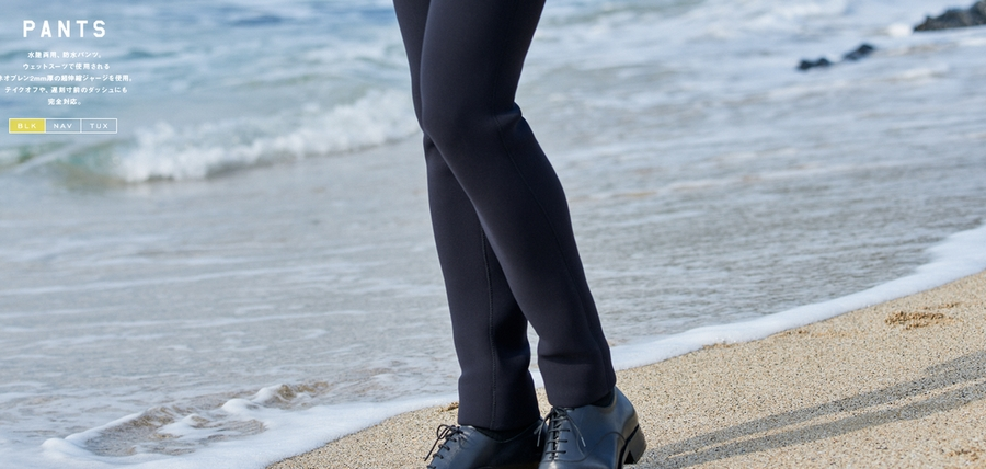 True Wetsuits Quicksilver-pants