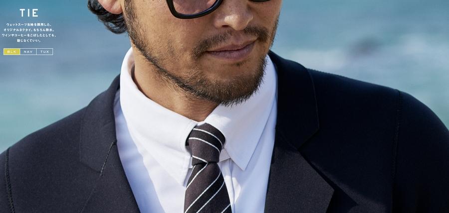 True Wetsuits Quicksilver- the tie