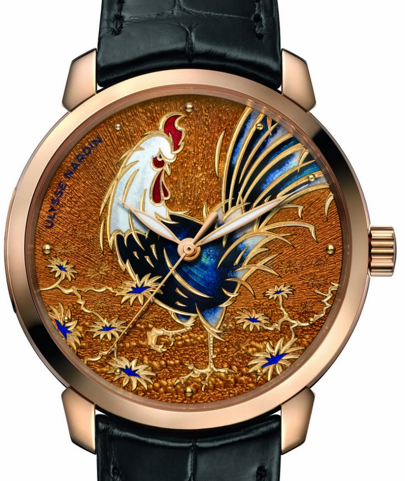 Ulysse Nardin Classico Rooster