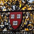 Veritas Harvard
