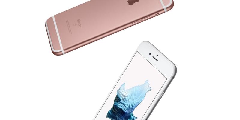 apple 2016