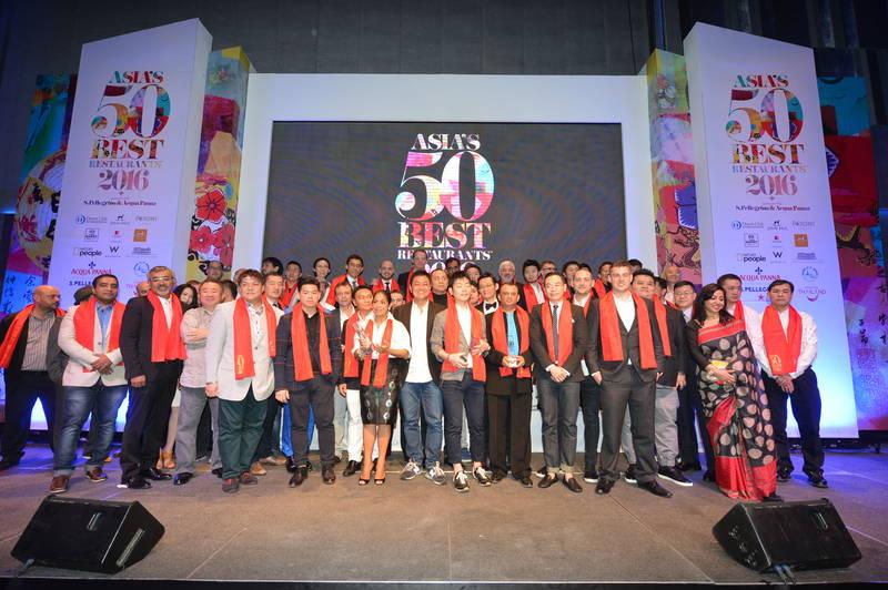 asia best restaurants 2016 - gala dinner